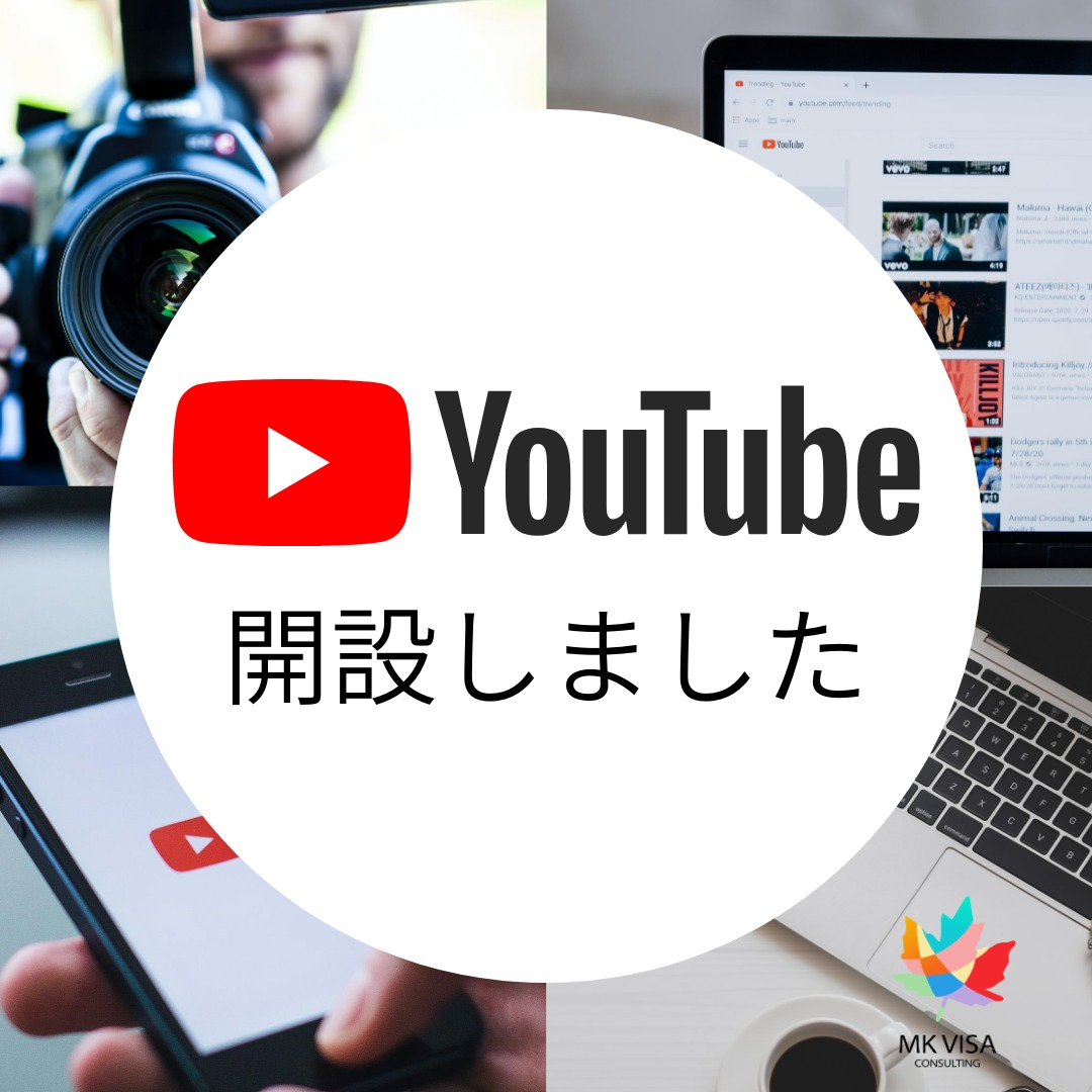 Youtube開設しました🎥